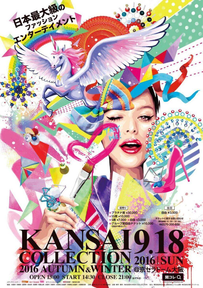 Kansai Collection returns to Osaka Kyocera Dome