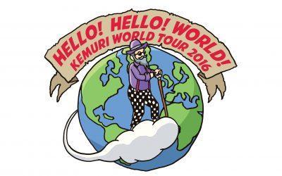 Japanese-American ska punk band KEMURI announces US and UK tour dates