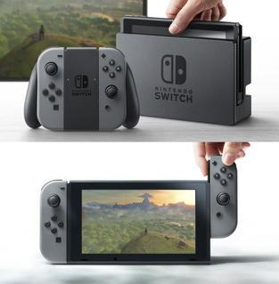 Nintendo Switch Price