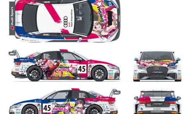 Fate/kaleid liner Prisma Illya Girls Become Ita-Racing Queens
