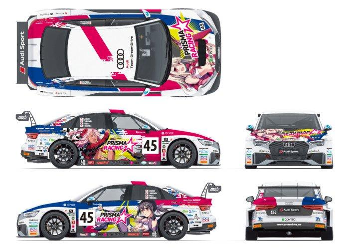 Fate/kaleid liner Prisma Illya Girls Become Ita-Racing Queens