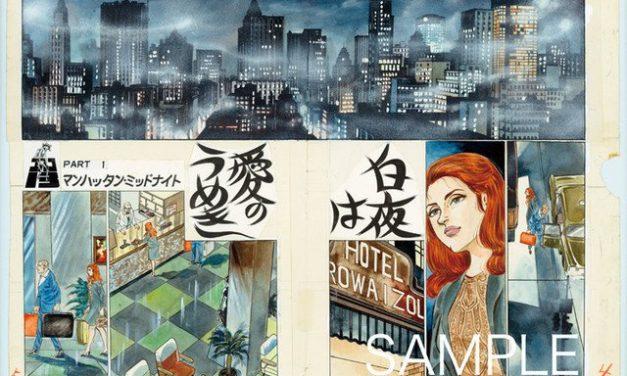 Big Comic Magazine Celebrates 50th Anniversary at Kyoto Manga Museum