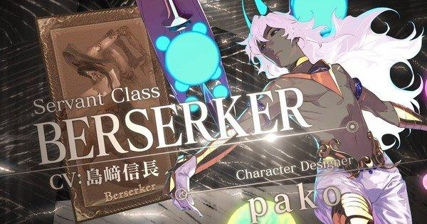 Four More Servants Join the Fight in Fate/Grand Order