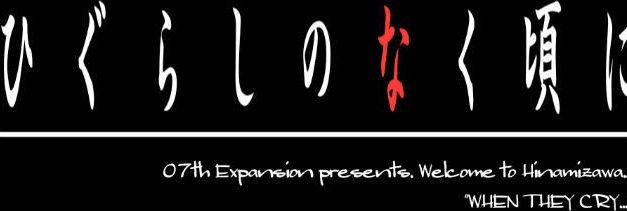 Last Period Parodies Horror Anime When They Cry: Higurashi