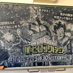 My Hero Academia Blackboard Art Gives High School Seniors a Super Surprise