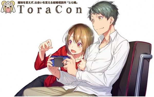 ToraCon Otaku Marriage Consultation Service Adds Wine Tasting, Lolita Tea Party, Anime Pilgrimage