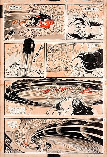 Astro Boy Manga Page Auctions for 5 Times Expected Amount