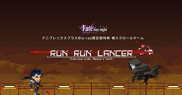 Fate/stay night's Lancer is the Star of Side-Scrolling, 8-Bit Browser Game