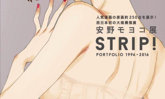 Sugar Sugar Rune's Moyoco Anno Holds 1st Large-Scale Exhibition in Fukuoka