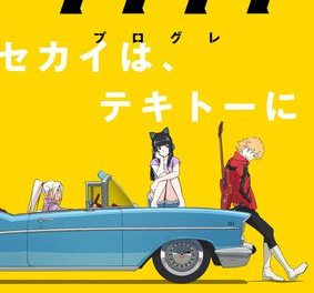 Staff Reveal the Long Road to Create FLCL Sequels