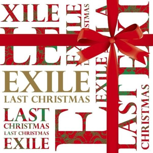 Image result for exile last christmas