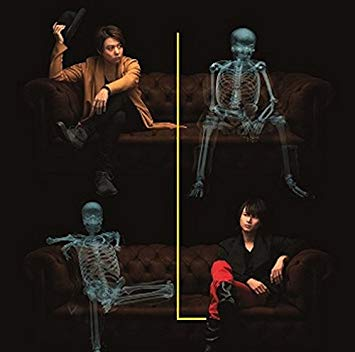 Image result for KinKi Kids - L album