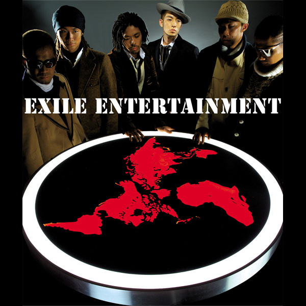 Image result for exile entertainment