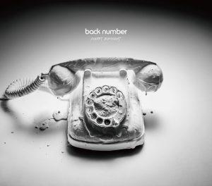 """back number to release New Single """"HAPPY BIRTHDAY"""" in February"""