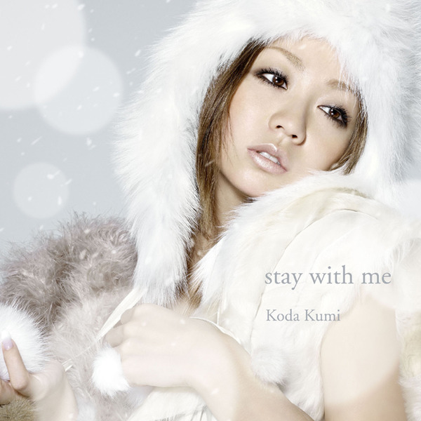 Image result for koda kumi stay with me