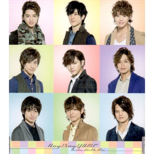 Image result for hey say jump ride with me