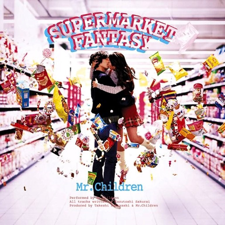 Image result for mr children supermarket fantasy ジャケット