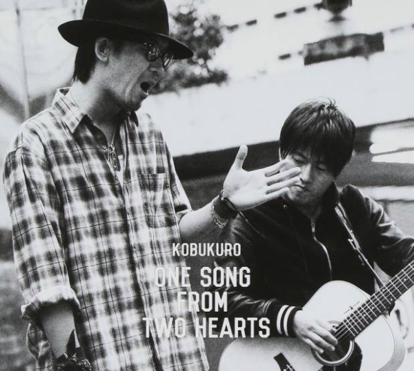 Image result for コブクロ one song from two hearts