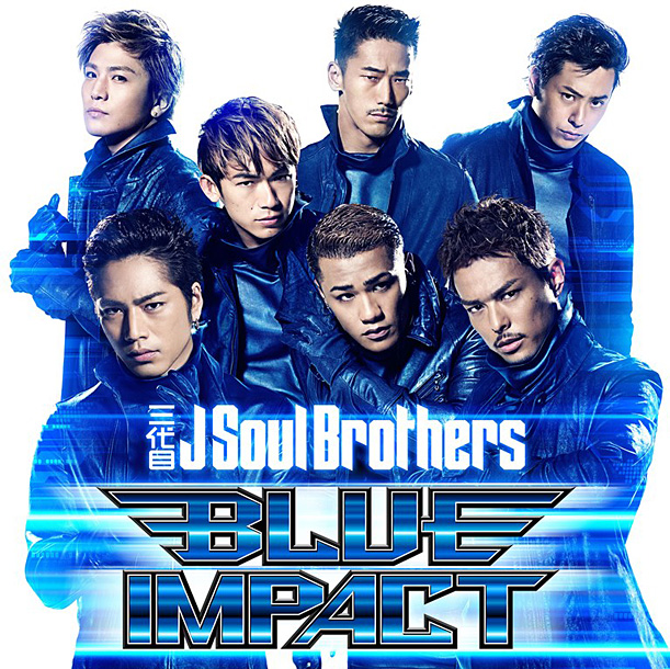 Image result for j soul brothers the best blue impact