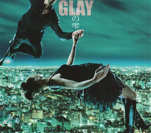 Image result for glay 時 の しずく