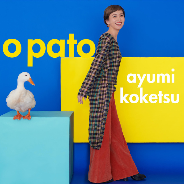 Image result for 纐纈 歩美 o pato