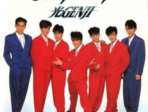 Oricon Flashback: Week of 3/11