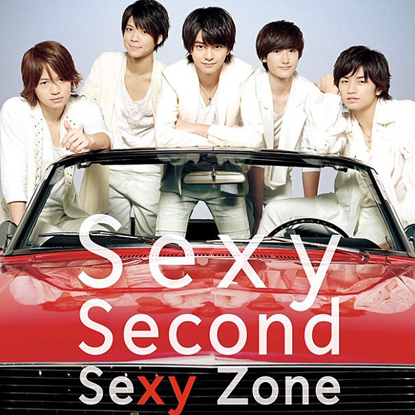 Image result for sexy zone sexy second album