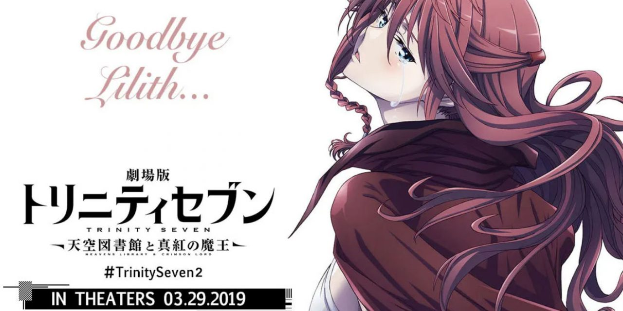 Trinity Seven: Heavens Library & Crimson Lord – First Screening to take place at AniFest on 03/23