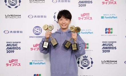 Winners of the SPACE SHOWER MUSIC AWARDS 2019 Announced