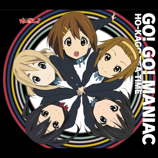 "Go! Go! Maniac (From ""K-ON!!) - EP by Ho-Kago Tea Time on Apple Music"