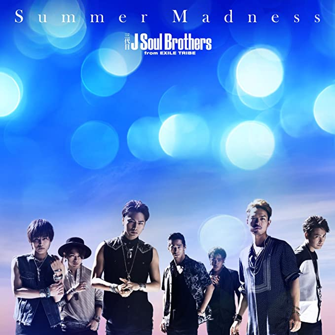 Sandaime J Soul Brothers (3Jsb) From Exile Tribe - Summer Madness ...