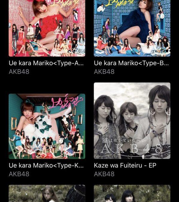 AKB48's discography is available for streaming globally!