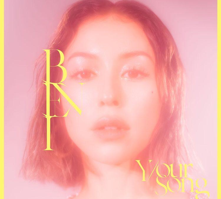 "BENI Works with Kawatani Enon on New EP ""Y/our Song"""