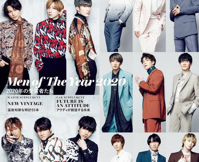 """GQ JAPAN Reveals Its """"GQ MEN OF THE YEAR 2020"""""""