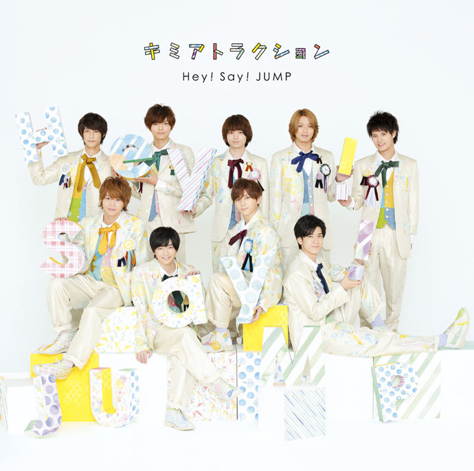 Discography(Hey! Say! JUMP) | Johnny's net