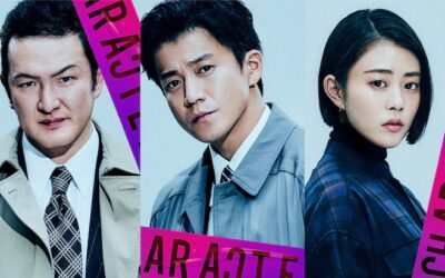 "Trailer released for Masaki Suda & Fukase's film ""Character"", Shun Oguri added to the cast"