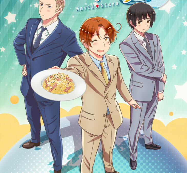 Hetalia: World Stars to Stream Exclusively on Funimation This Spring