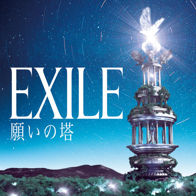 Orion - song by EXILE | Spotify