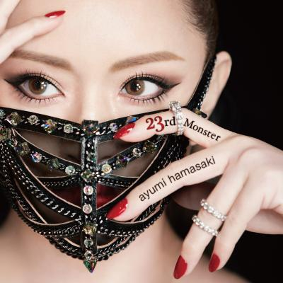 Ayumi Hamasaki Releases New Song for Her 23rd Anniversary