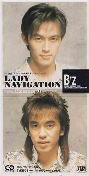 B'z - Lady Navigation » Download free mp3, flac, music, albums - vryche-house.fr