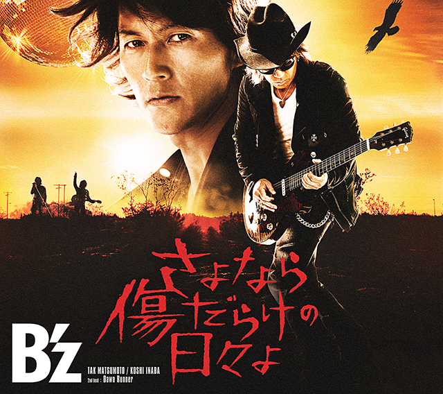 B'z Official Website|DISCOGRAPHY