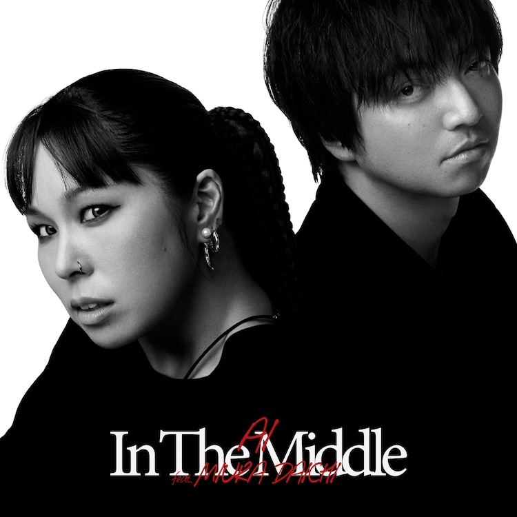 AI「IN THE MIDDLE feat.三浦大知」配信ジャケット